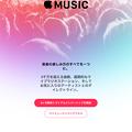 写真: 2015.07.01 iOS 8.4
