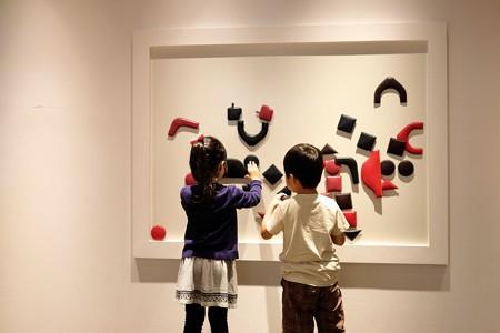 2015.07.06 みなとみらい 童具店 遊びのコーナー