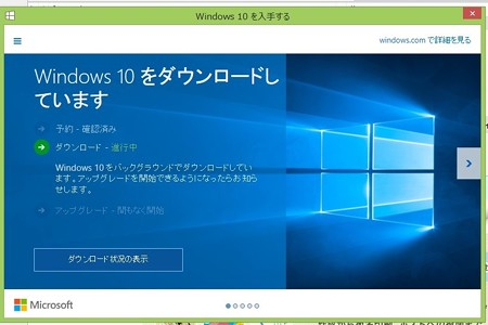 2015.08.06 机 Windows10