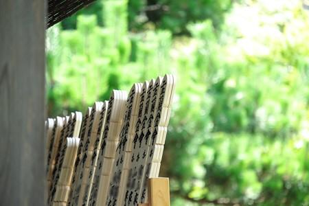2015.08.09 円覚寺 如意庵 施餓鬼塔婆