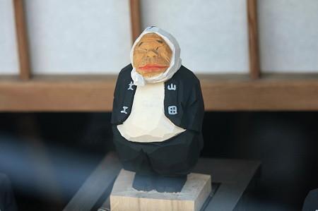 2011.04.06 宮ノ下 おらが村人形 棟梁