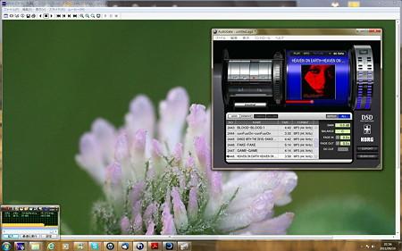 2011.09.19 机 AudioGate導入
