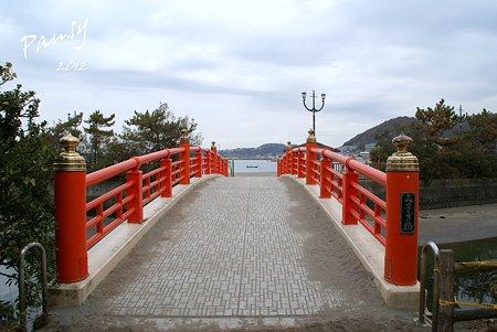 みそぎ橋・・森戸神社・・5