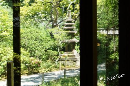東慶寺~水無月-310