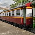 BTV.1004、Khao Chum Thong Junction、タイ国鉄
