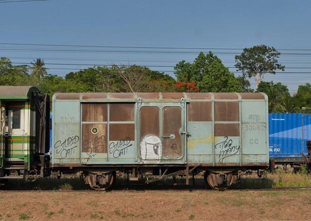 CG.150862、タイ国鉄