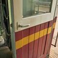 キリラッタニコム行き普通列車、BTC.206、タイ国鉄