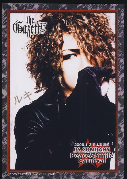 rukiPSカンパニー10周年★digiphotos 10th Anniversary★the GazettE★大きく見るには写真クリックして右上の「元画像」を選んでください