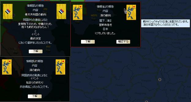 http://art45.photozou.jp/pub/729/3116729/photo/227698133_624.v1442152465.png
