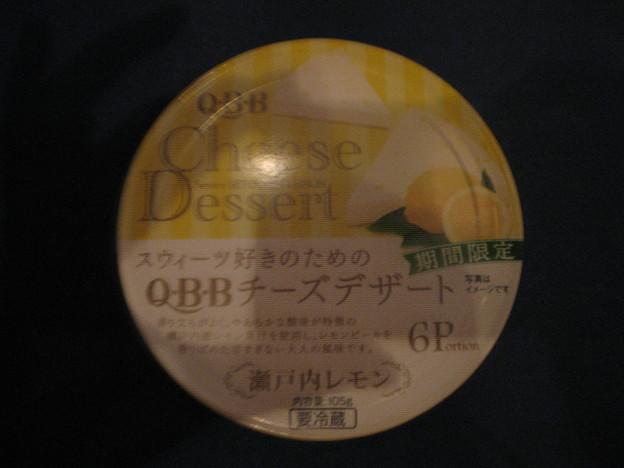 QBBチーズデザート瀬戸内レモン
