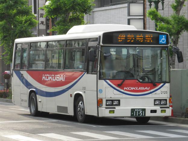 【国際十王交通 伊勢崎】2125号車
