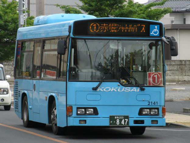 【国際十王交通 伊勢崎】2141号車