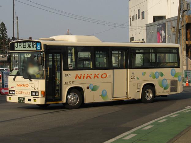 【日光交通】7323号車