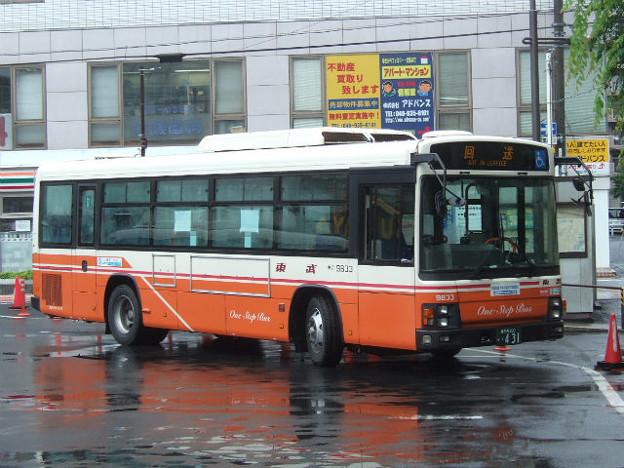 【東武バス】9833号車
