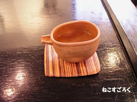 茶房 野の花 @ 銀座 おかわり用のお湯