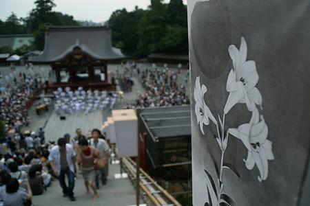 ぼんぼり祭り鎌倉2!(110807)