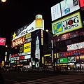 札幌ネオン