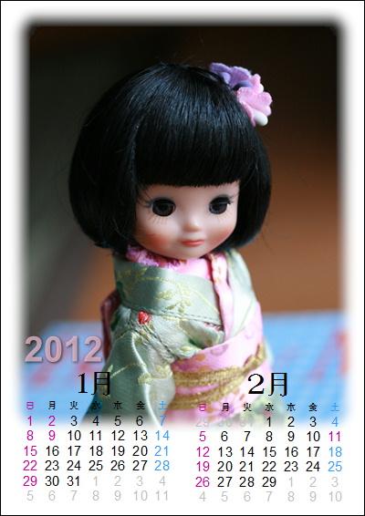 201201-02咲花デビュー