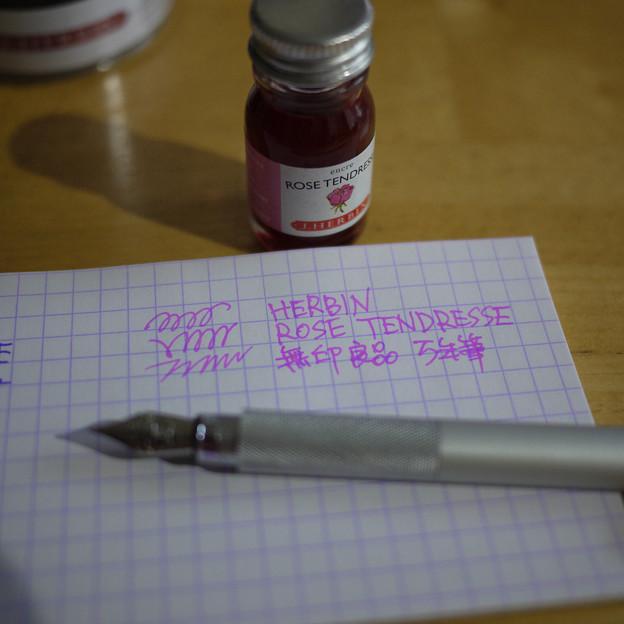 アルミ丸軸万年筆の書き味