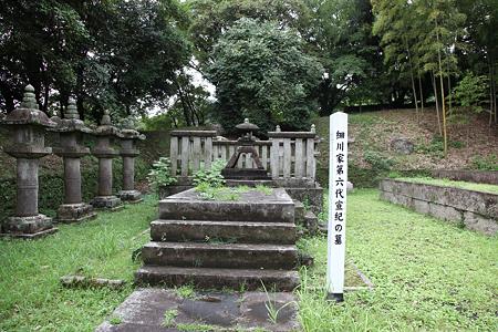 北岡自然公園・妙解寺跡 - 15