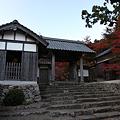 写真: 円通寺 - 13