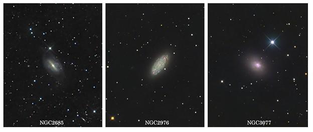 Photos: おおぐま座の奇妙な銀河