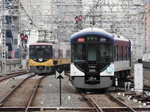 Photos: 京阪8000系特急淀屋橋行きと3000系特急出町柳行き 京橋での離合