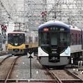 京阪8000系特急淀屋橋行きと3000系特急出町柳行き 京橋での離合