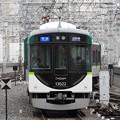 Photos: 京阪13000系準急出町柳行き京橋3番進入