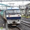Photos: 桃太郎901号牽引石油返空5078レ雨の大宮6番通過!