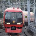 Photos: 253系特急日光8号赤羽5番通過