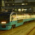 251系スーパービュー踊り子10号新宿発車