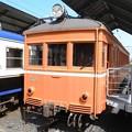 一畑電車デハニ52