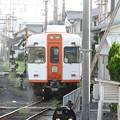 一畑電車2100系「楯縫号」雲州平田にて こちらも元京王5000系
