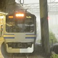 Photos: 大雨の総武横須賀線新川崎