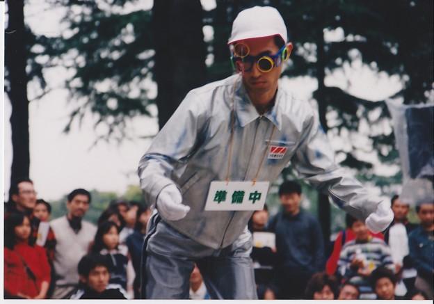 1999-11-S (23)
