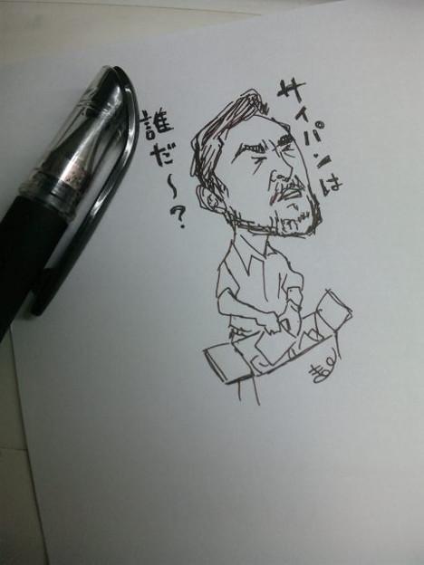 写真: 抽選で苦悶の表情のシェフ(笑) @mari_chef