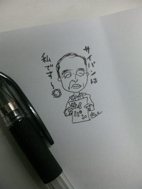 Photos: よっ!サイパン当選者! @nampapaks