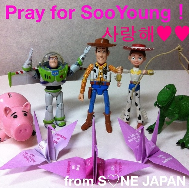 Pray for SooYoung!!!