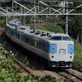 Photos: 189系 M50編成 かいじ188号送り込み