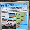 Photos: 110511-31砂岩・斑レイ岩境界