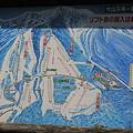Photos: 110519-214大山一周・大山スキー場