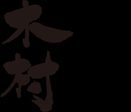 Brushed japanese as Kimura