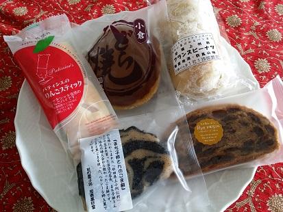 秋田菓子処 旭南高砂堂 「まち子姉さんのごま餅」