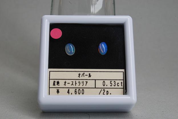 20110605 オパール