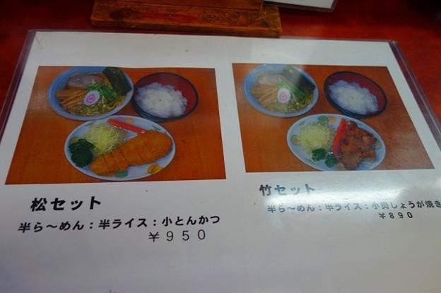 みどり食堂@四街道市大日DSC02637