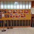 Photos: 櫓屋@北海道有名ラーメン探訪区(船橋東武DSC02647