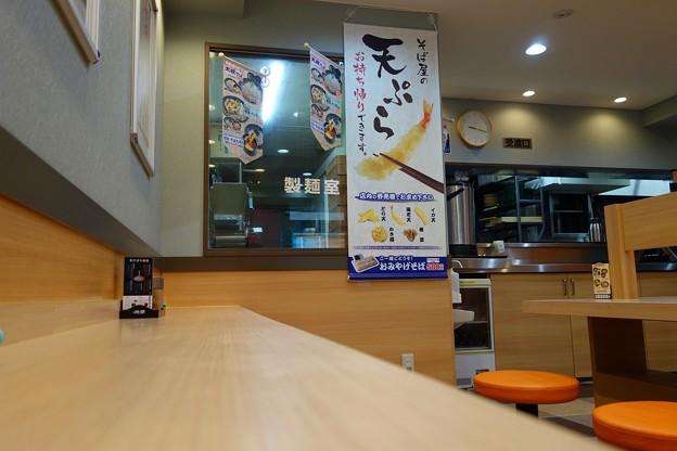 ゆで太郎船橋北口店DSC03099
