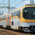 Photos: ウルトラマン列車:楽