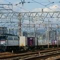 Photos: 75レ【EF65 2084牽引】
